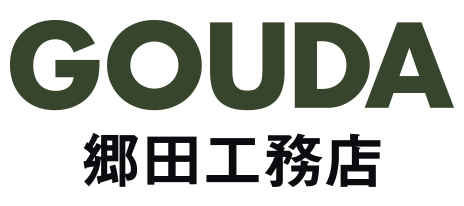 郷田工務店 -GOUDA home union-